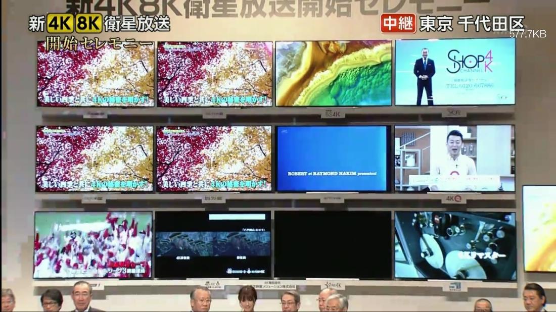 一周国际广播电视简报(2018 11 25-12 1) – 小林的广播小站